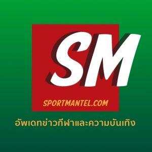 sportmantel logo