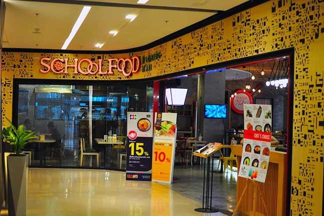School Food Mercury Ville ร้านอาหารดังจากเกาหลี