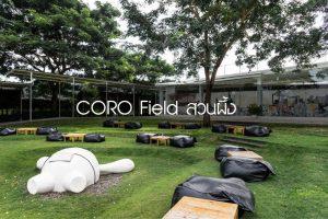 CORO Field สวนผึ้ง