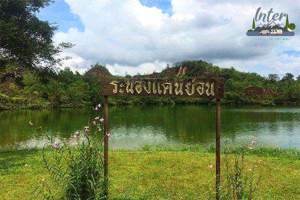 ท่องเที่ยวเชิงธรรมชาติที่จังหวัดระนอง ที่เที่ยว ที่เที่ยวไทย ที่เที่ยวระนอง ที่เที่ยวธรรมชาติระนอง