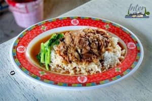 ร้านอาหารที่ไม่ควรพลาดเมื่อมาอำเภองาว ที่เที่ยว ที่เที่ยวไทย ที่เที่ยวจังหวัดลำปาง ร้านอาหารอำเภองาว