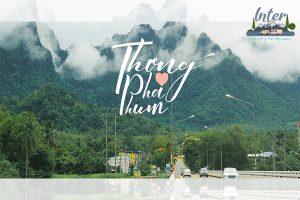 เที่ยวได้ง่ายไปกับที่ทองผาภูมิ จังหวัดกาญจนบุรี ที่เที่ยว ที่เที่ยวไทย ที่เที่ยวจังหวัดกาญจนบุรี ที่เที่ยวทองผาภูมิ